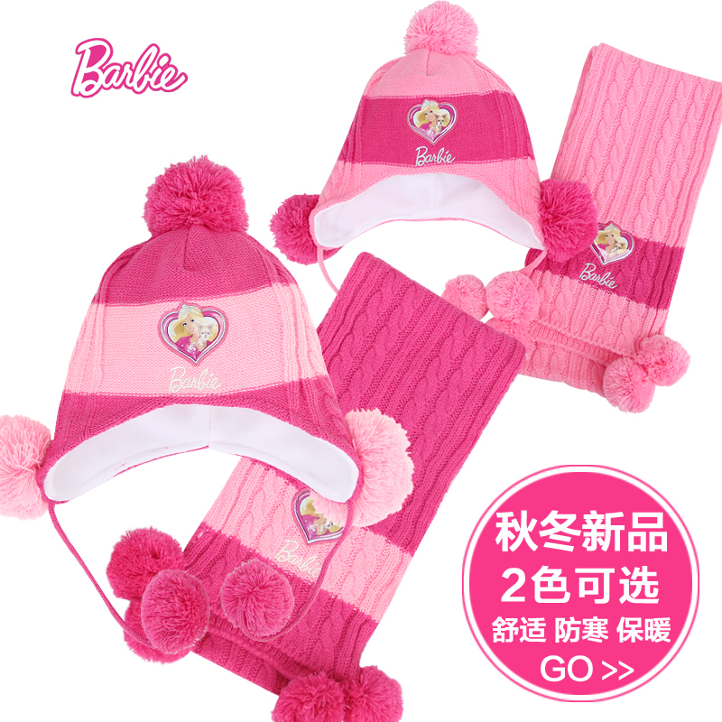 Barbie children hat scarf piece of autumn and winter plus velvet ear hat knitted hat girls hat scarf set