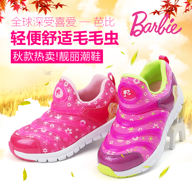 Barbie children's shoes caterpillar shoes breathable mesh shoes girls 2016 new children's princess shoes girls shoes sneakers summer