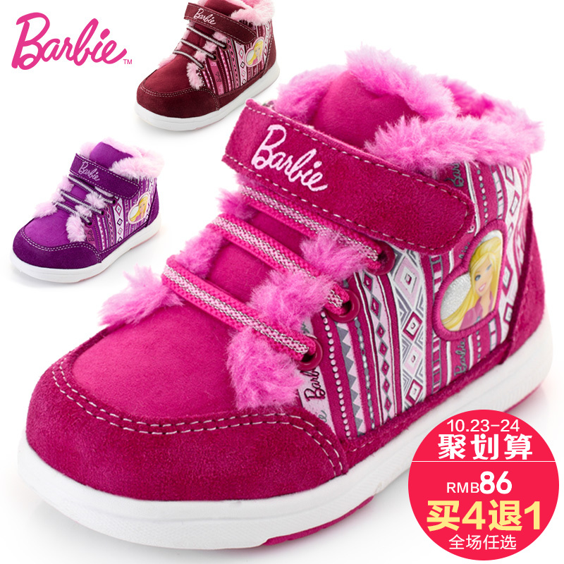 Barbie children's sports shoes women shoes running shoes casual winter new baby shoes big boy shoes princess shoes
