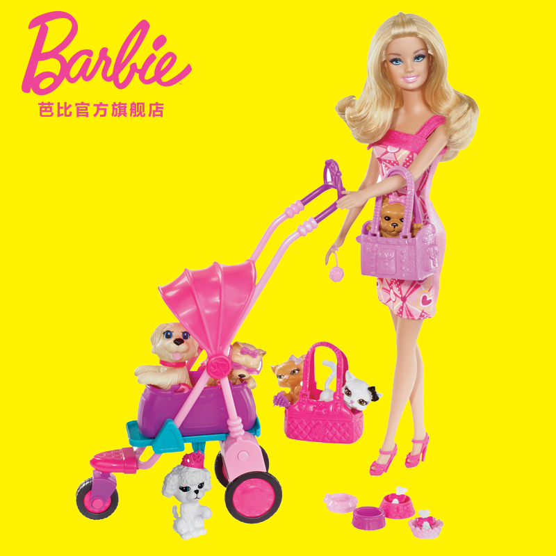 the protagonist in the story of barbie dolls