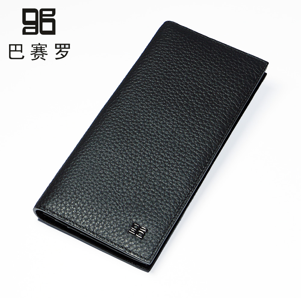 Barcelona wallet men long section of genuine leather embossed leather wallet purse business and leisure card free shipping