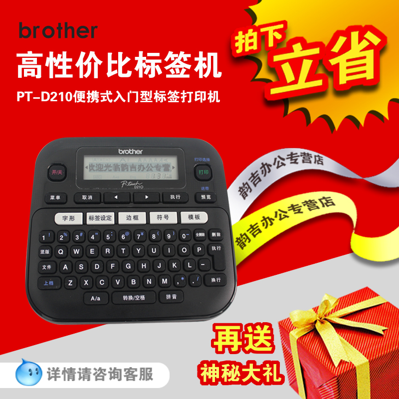 China Free Label Maker, China Free Label Maker Shopping Guide at ...