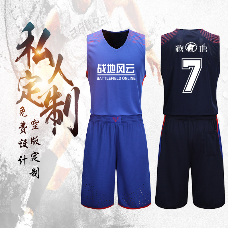 34824001c2a Get Quotations · Basketball team usa basketball workout clothes to buy  clothes suit custom jersey personalized diy basketball jersey