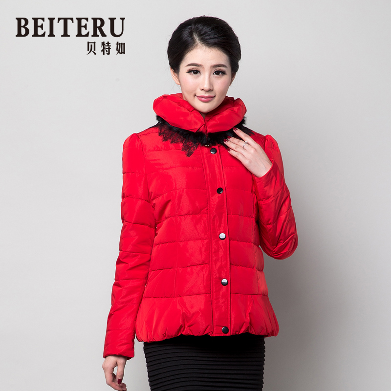 Bate as 2015 winter new middle-aged woman mother dress coat thick down jacket women jacket
