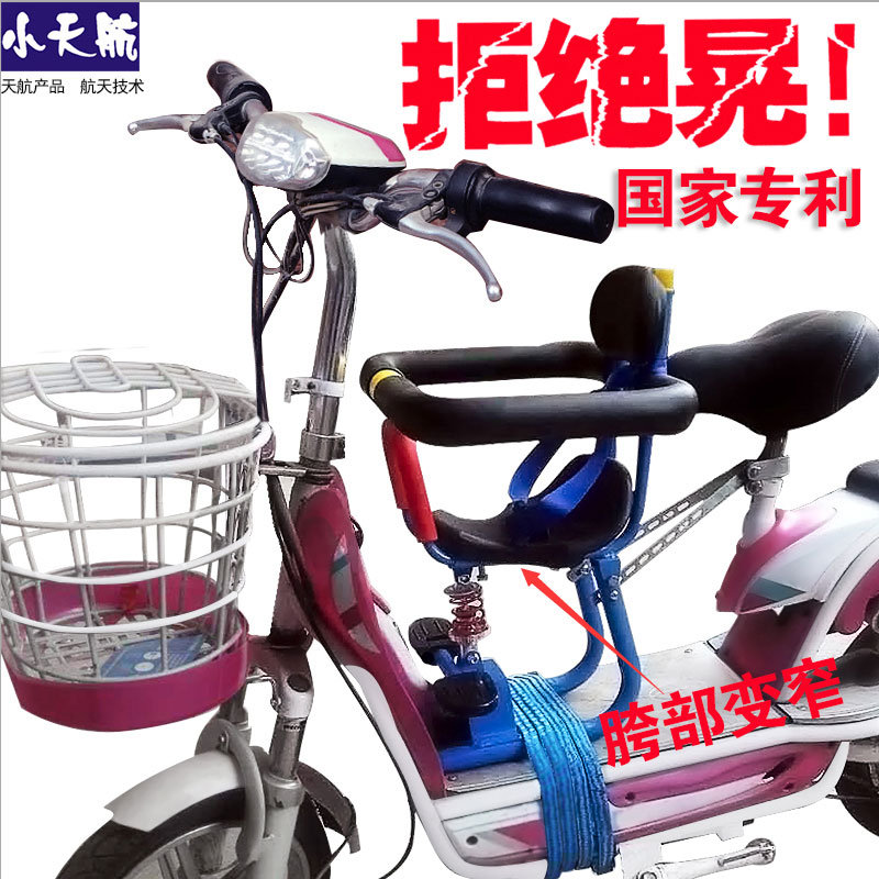 Battery bike front seat electric car child car safety seats baby car shock absorber spring students sitting