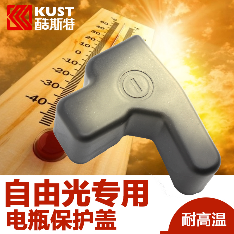 Battery cover to protect the freedom of light cool manchester change decoration dedicated to domestically jeep liberty light of the positive and negative protective cover