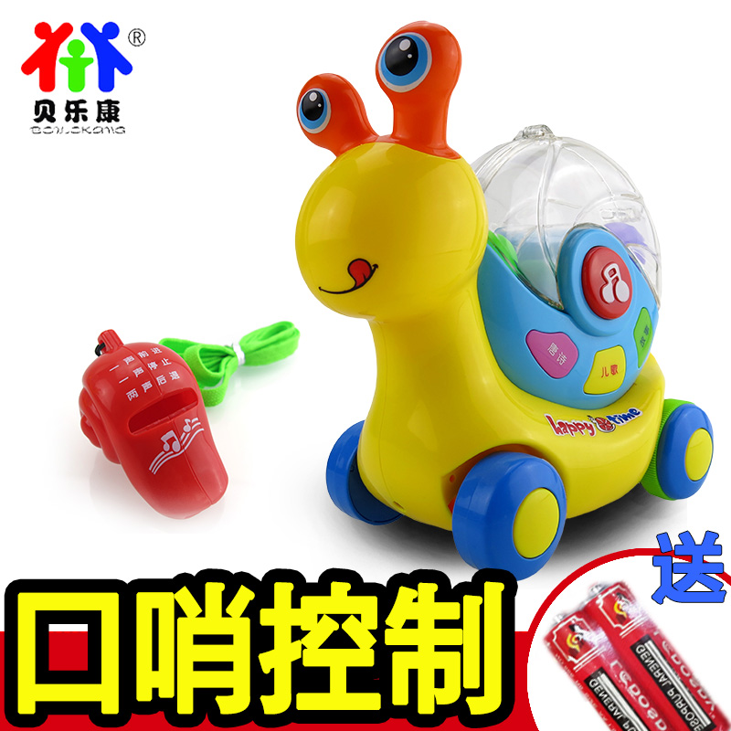 Baylor health control whistle snail crawling infants and young children zaojiao story machine treasure treasure puzzle musical toys