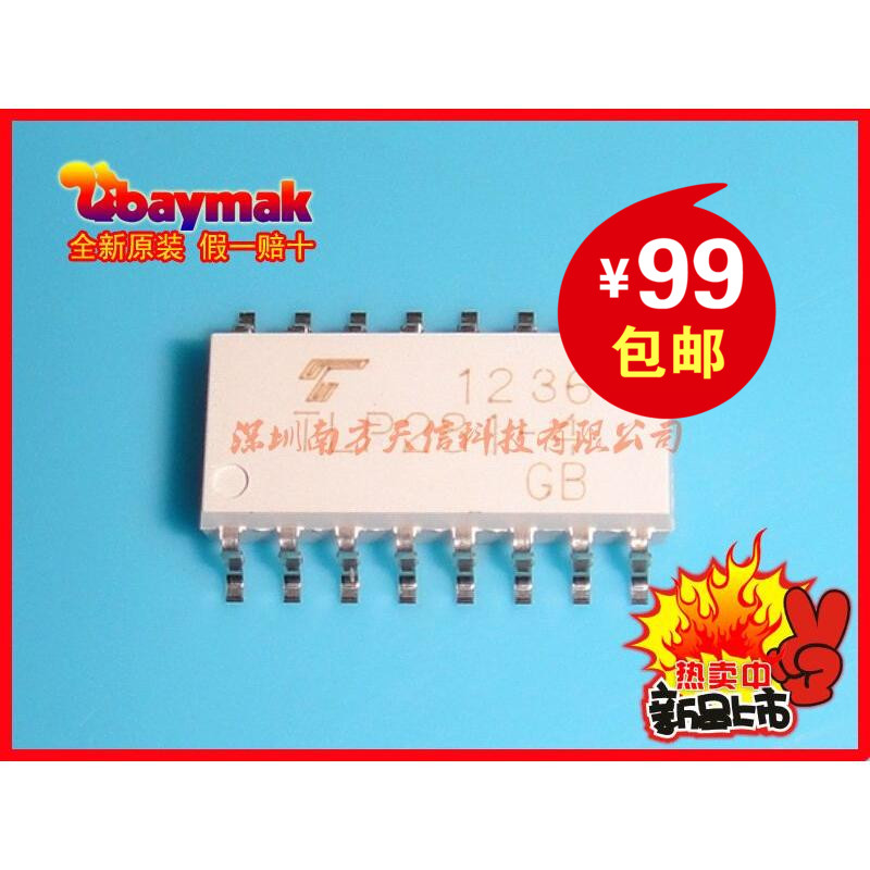 Baymak | tlp281-4gb tlp281-4 sop16 import | original | new