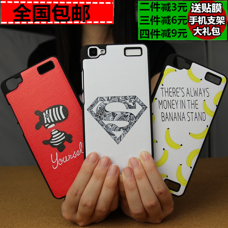 Bbk vivo cell phone case vivoY37 Y37L a silicone protective sleeve female y37 hard and soft skin postoperculum y937