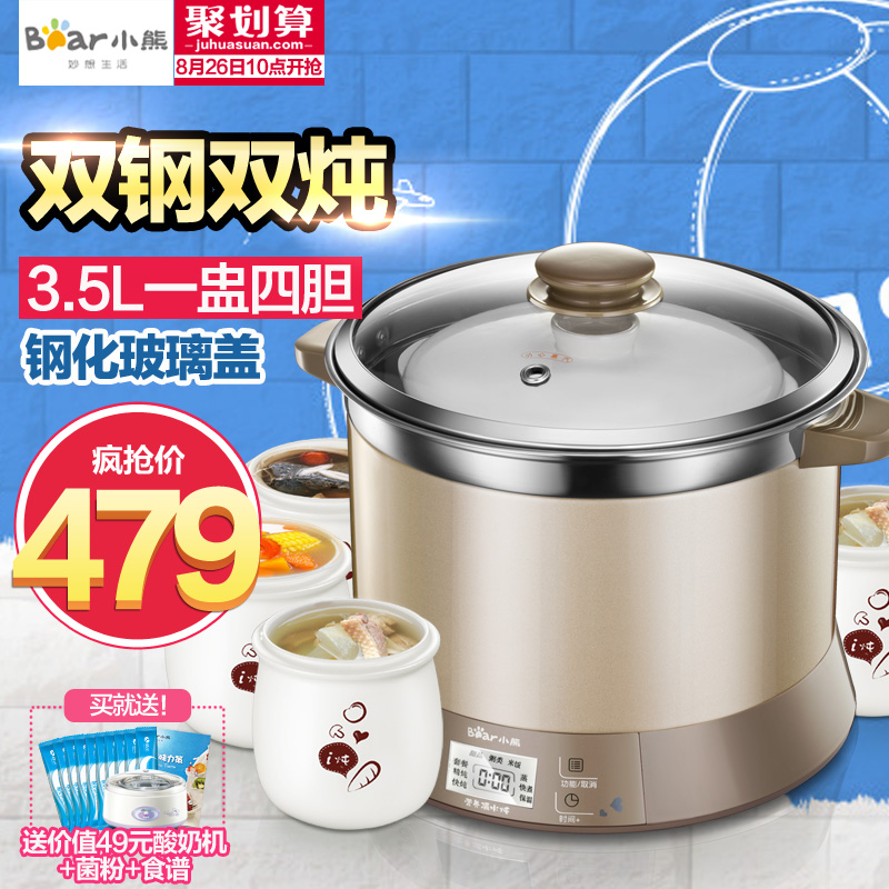 Bear/bear ddz-a35a1 stainless steel porcelain electric cookers across hydropower slow cooker electric cooker porridge soup full auto move