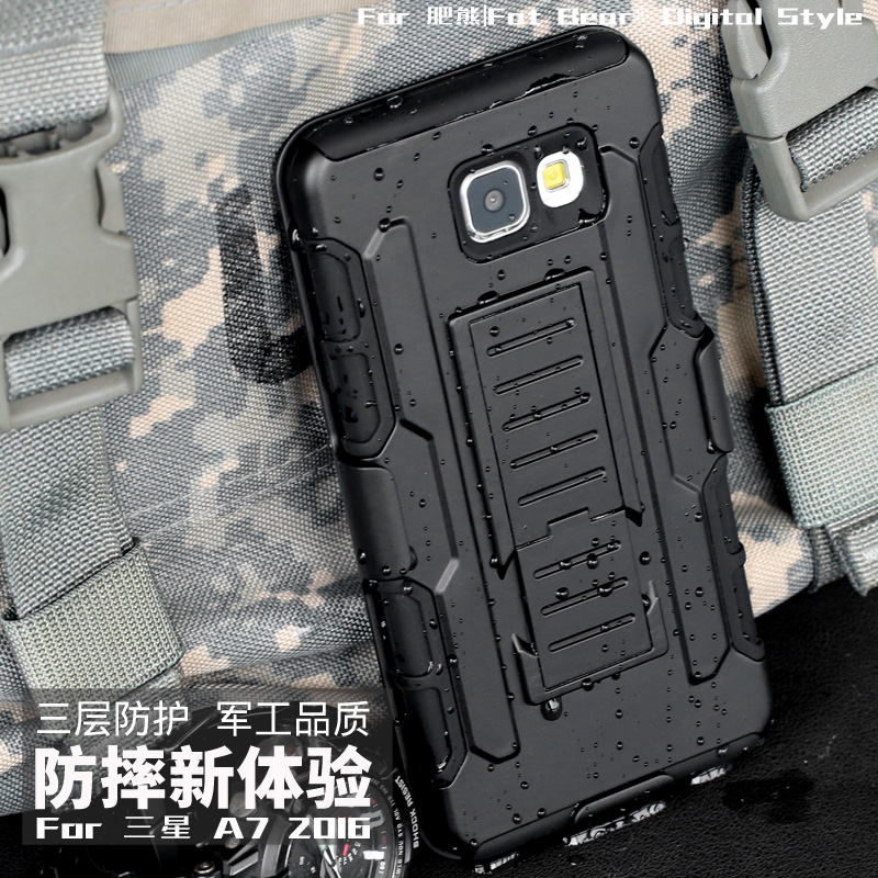 Bear fat a76 A7100 A7109 a7 a7 samsung phone shell mobile phone sets molle tactical a7108 shell drop resistance