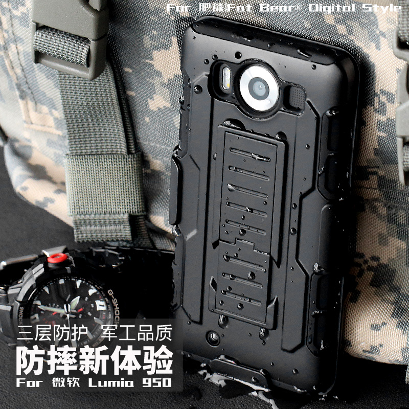 Bear fat drop nokia 950 mobile phone sets microsoft Lumia950 molle tactical military hand chassis protective sleeve