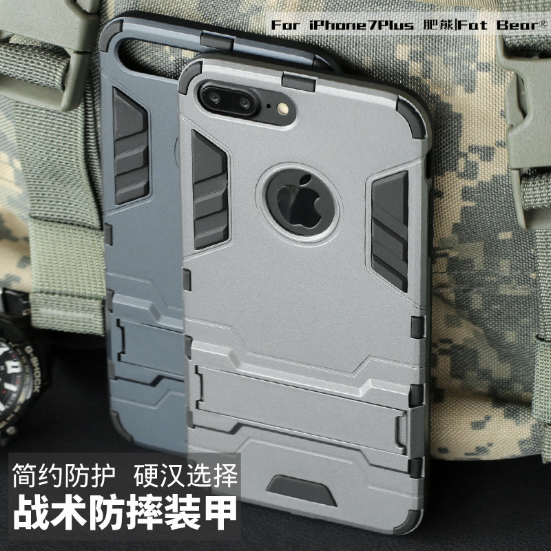 Bear fat iPhone7Plus inch phone shell mobile phone sets apple 7 plus 5.5 tactical buffer drop resistance protective sleeve