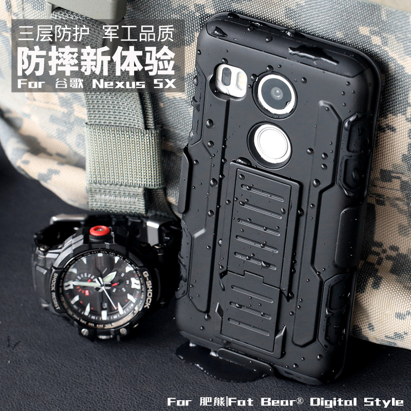 Bear fat molle tactical popular brands armor lg google nexus x x phone shell mobile phone sets of silicone protective sleeve