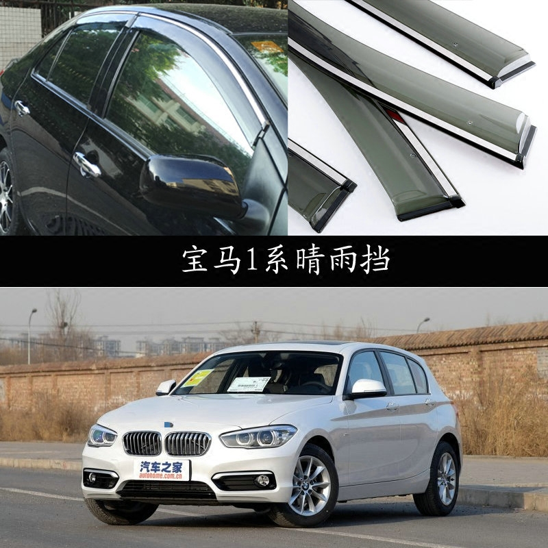 Bearing in mind the beauty 2015/2016 new bmw 1 series 1 models dedicated rain shield 07-13 118i120i125i series rain storm stalls