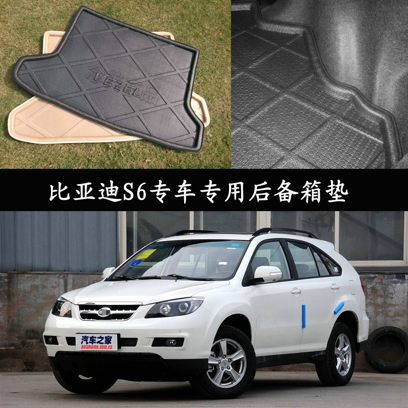 Bearing in mind the beauty dedicated 2013/2014 byd s6 trunk mat trunk mat byd s6 after paragraph 14