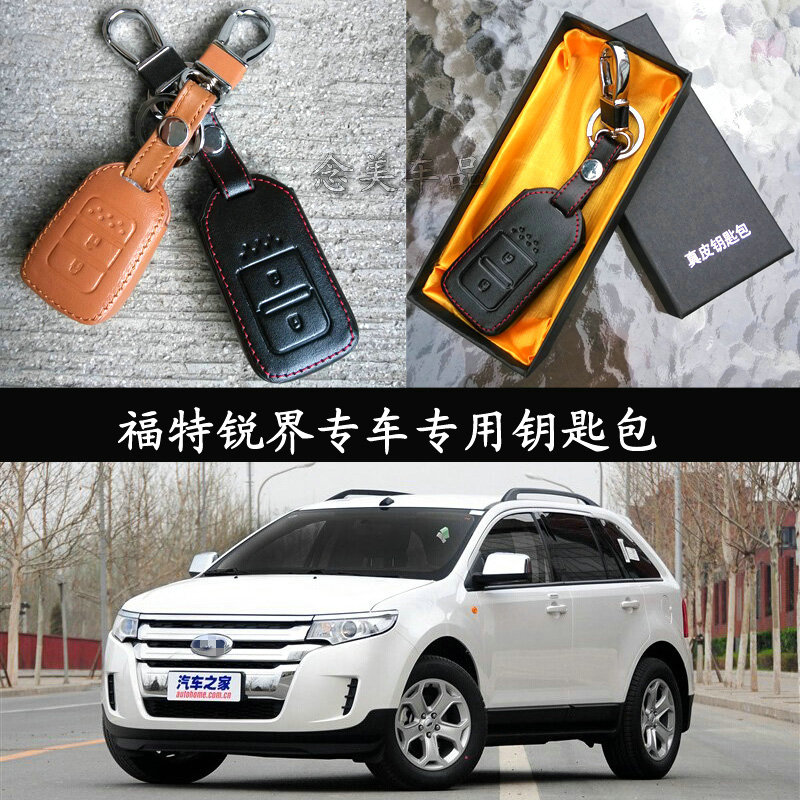 Bearing in mind the united states dedicated sharp boundary ford edge sharp boundary wallets 2015 leather keychain 2012 import sharp boundary protection Set