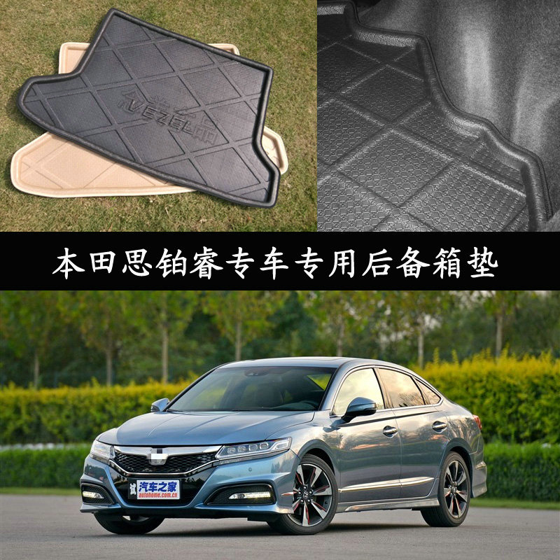 Bearing in mind the us special 2013/2015 honda platinum core platinum core trunk mat 15 models after the boot Mat