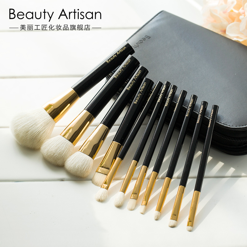 Beautiful craftsman natural animal hair 11 professional makeup brush set wool beginner makeup brush sets free shipping