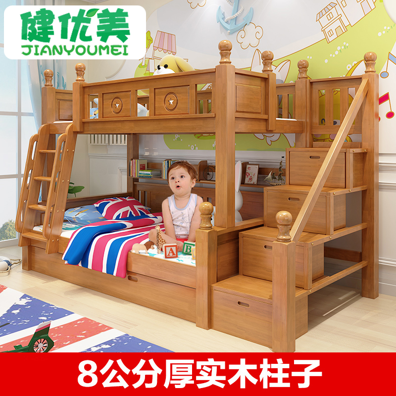 Beautiful healthy children all solid wood american furniture oak double bed height picture bunk bed combination of boys and girls