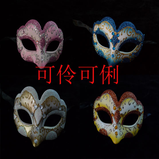 Beautiful princess half face mask party mask venetian masquerade party cos