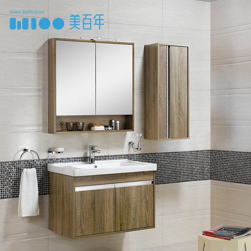 Beauty century combination of modern minimalist small apartment bathroom brown oak wood side cabinet storage cabinet cabinet double layer shelf