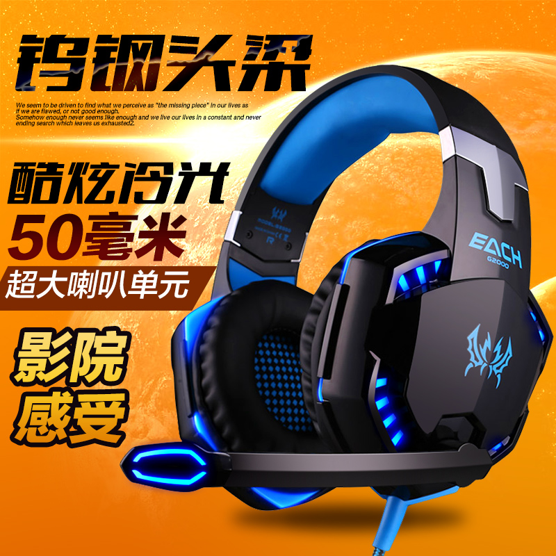 Because zhuo g2000 esports gaming headset notebook headset computer headset universal low weight soundtrack microphone cf