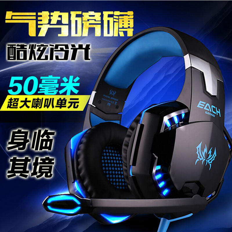 Because zhuo g2000 luminous gaming headset gaming headset usb headset computer music bass wheat microphone