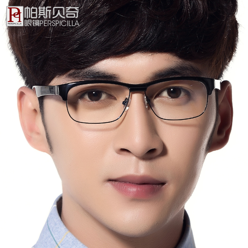Becky paz retro glasses frame glasses frame men finished myopia frame glasses eyebrow half frame glasses frame glasses