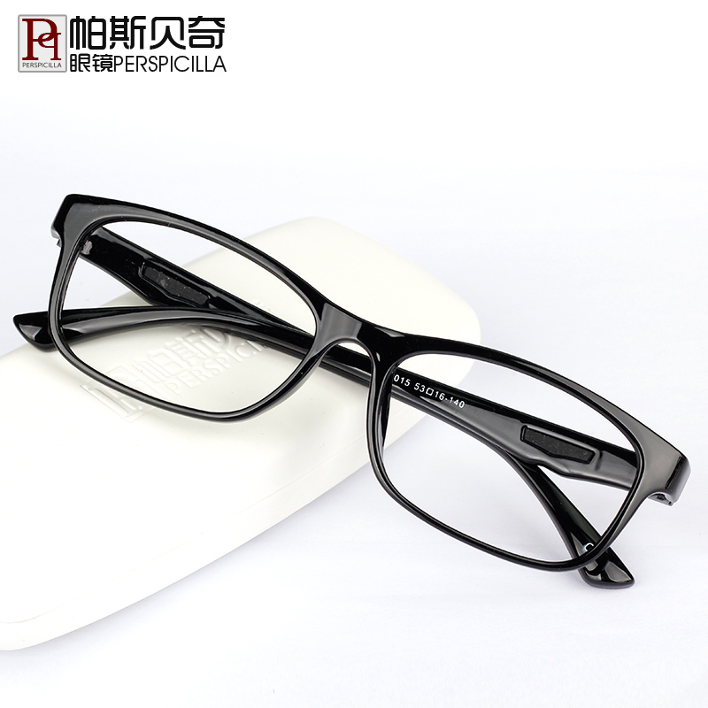 Becky paz tr90 lightweight eyeglass frame glasses frame myopia glasses male and female models big box retro sunglasses female tide with optical frames