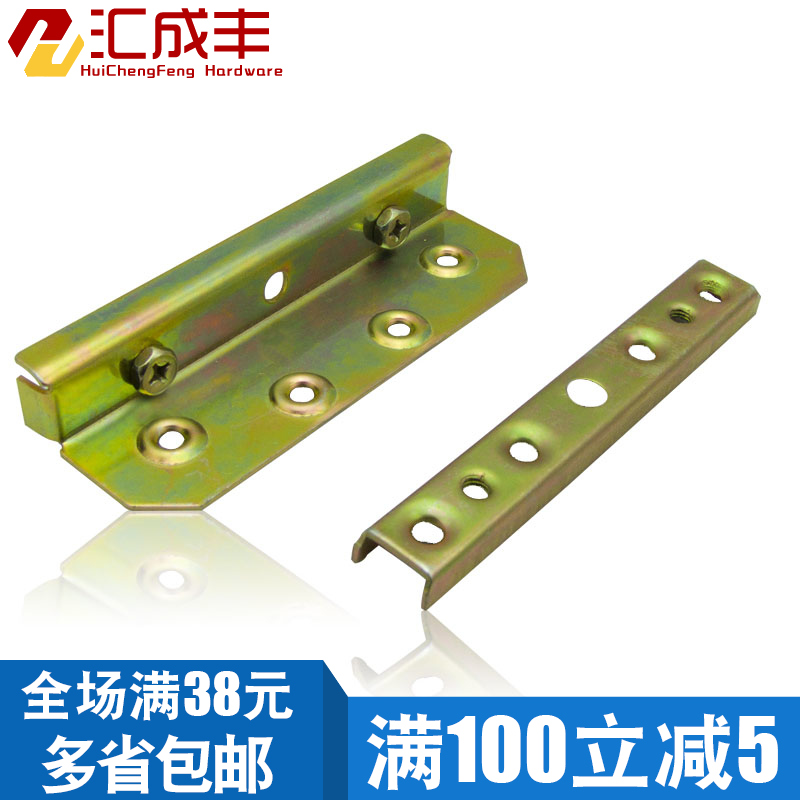 Bed with heavy adelomorphic hinge hinge hinge connecting corner bed pendant bed hanging buckle english 3 inch screw bed iron 1204