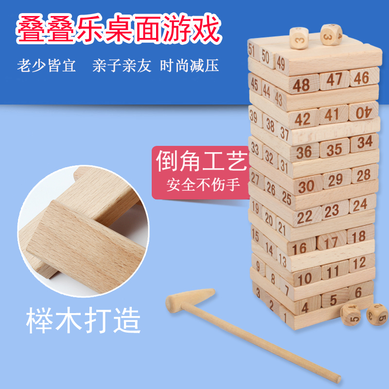 china kid music games china kid music games shopping guide at
