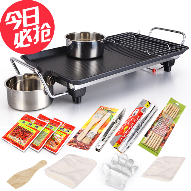 Bega excellent in the number of household electric grill electric hotplate korean household electric ovens smokeless nonstick grill pan sizzling steak