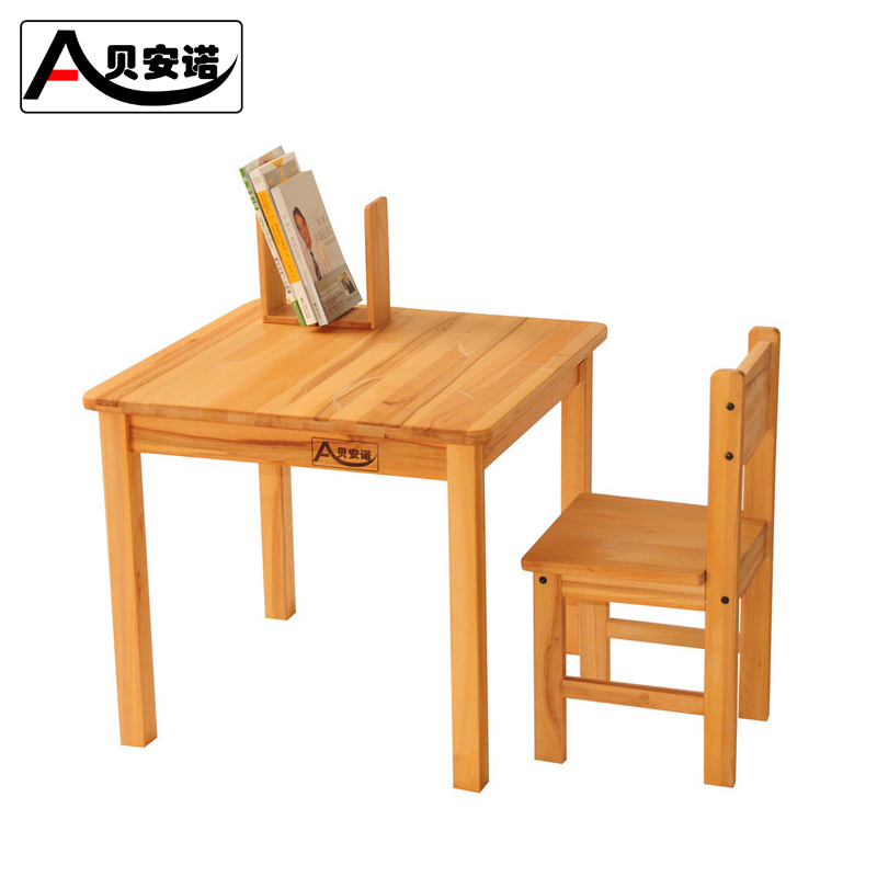 ... Bei Annuo German Beech Solid Wood Square Table And Chairs Wood Wax Craft  Table A Chair