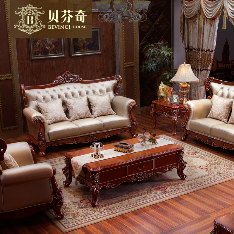 Bei fenqi american furniture sofa combination of european solid wood sofa chaise leather sofa living room combination