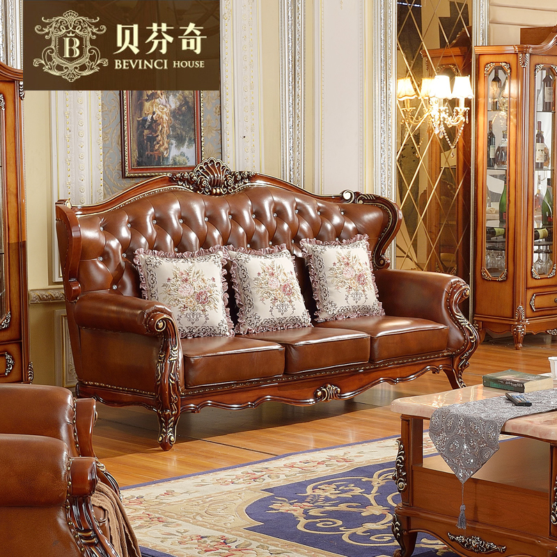 Bei fenqi continental furniture sofa combination of french wood living room sofa neoclassical luxury leather sofa