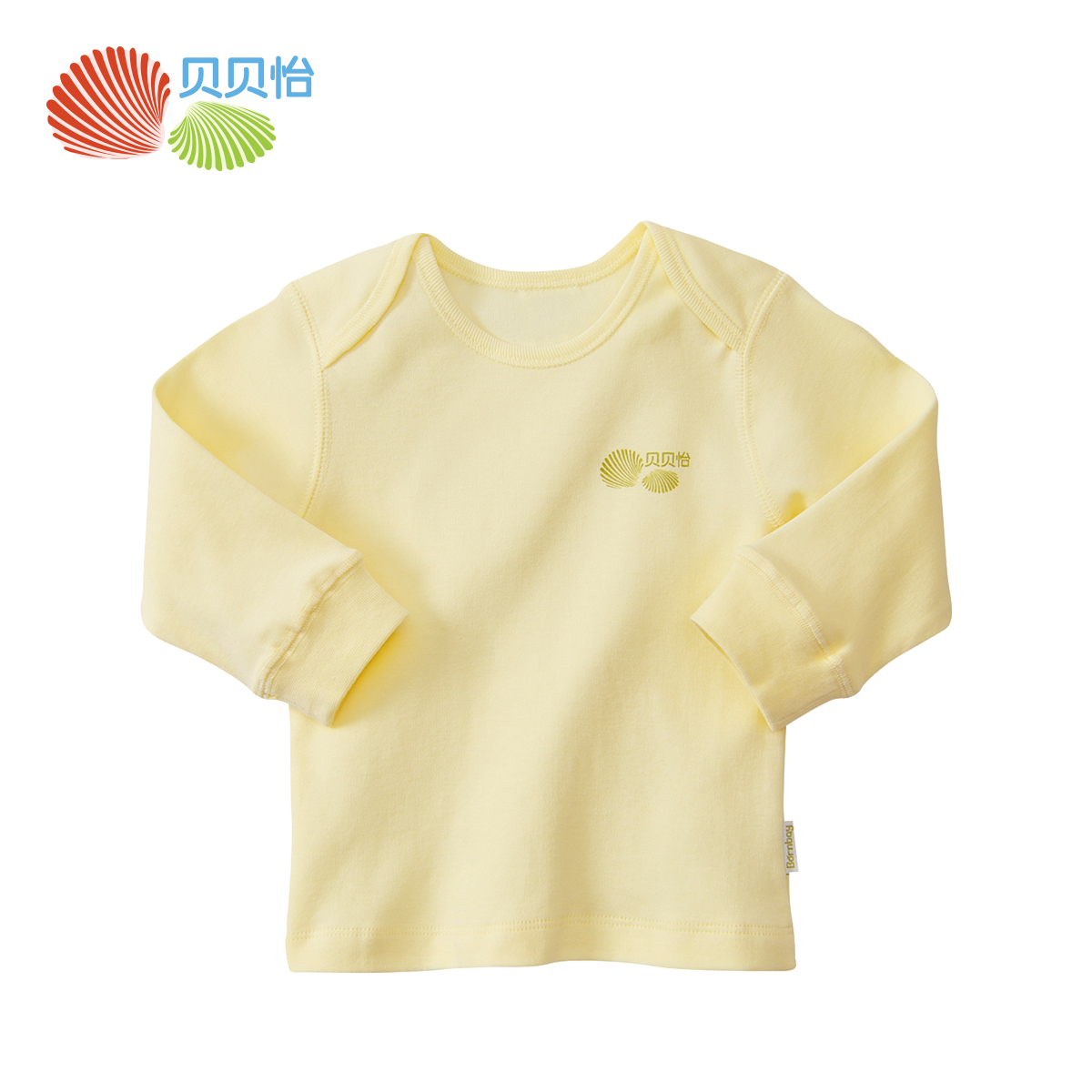 Beibei yi baby clothes spring and autumn newborn baby cotton underwear for men and women long sleeve pullover shirt t-shirt BB307