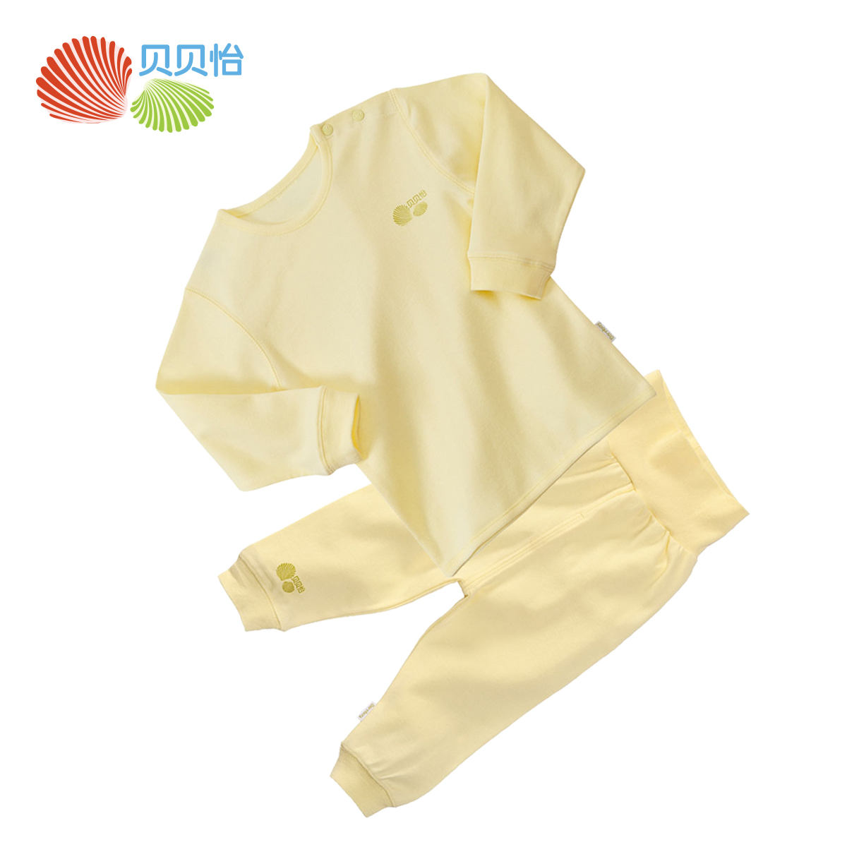 Beibei yi baby male and female underwear sets cotton baby clothes newborn warm spring and new students aged BB8010