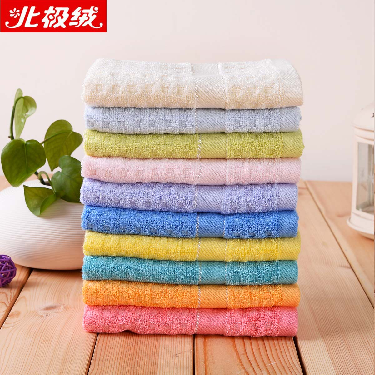 Beiji rong cotton ming mesclun leisure tourism office soft absorbent towel children baby towel beauty towel