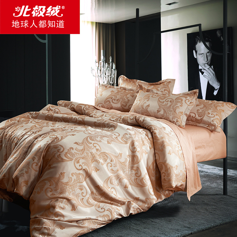 Beiji rong cotton satin jacquard denim wedding quilt bedding linen family of four european m 4 sets