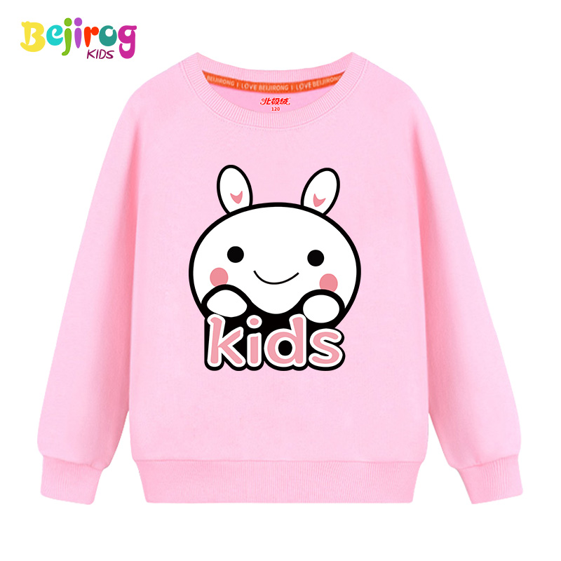 Beiji rong oreganata printed baby autumn long sleeve kids clothes children sweater girls hedging big virgin tops