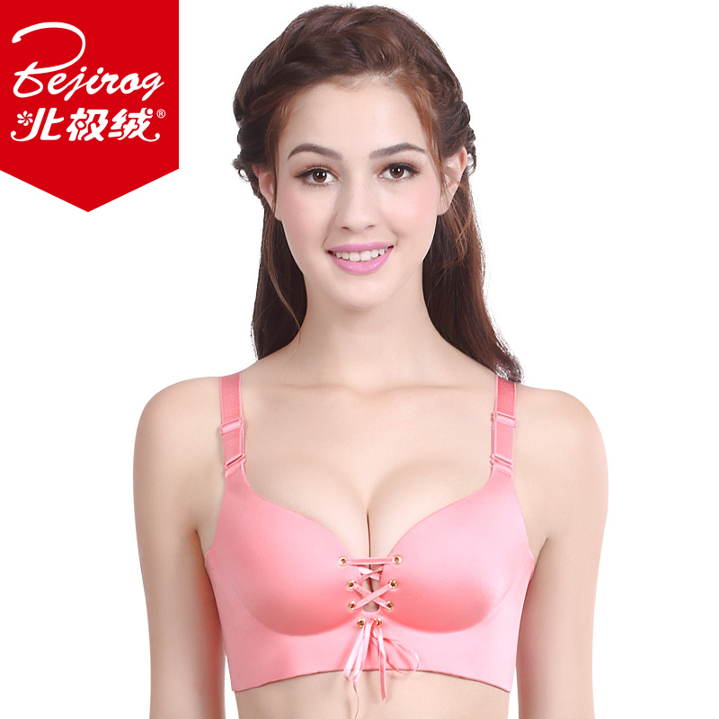 8ff31619f32d6 Get Quotations · Beiji rong summer thin mold cup bra gather big yards  breathable sense of no rims bra