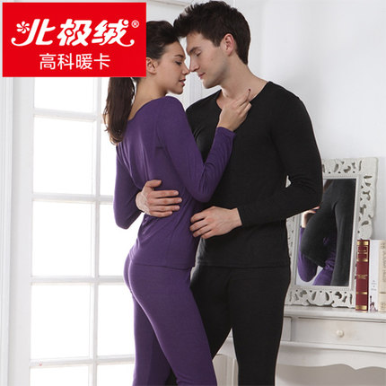Beiji rong thermal underwear sets plus thick velvet round neck men and women couple qiuyi autumn pants suit