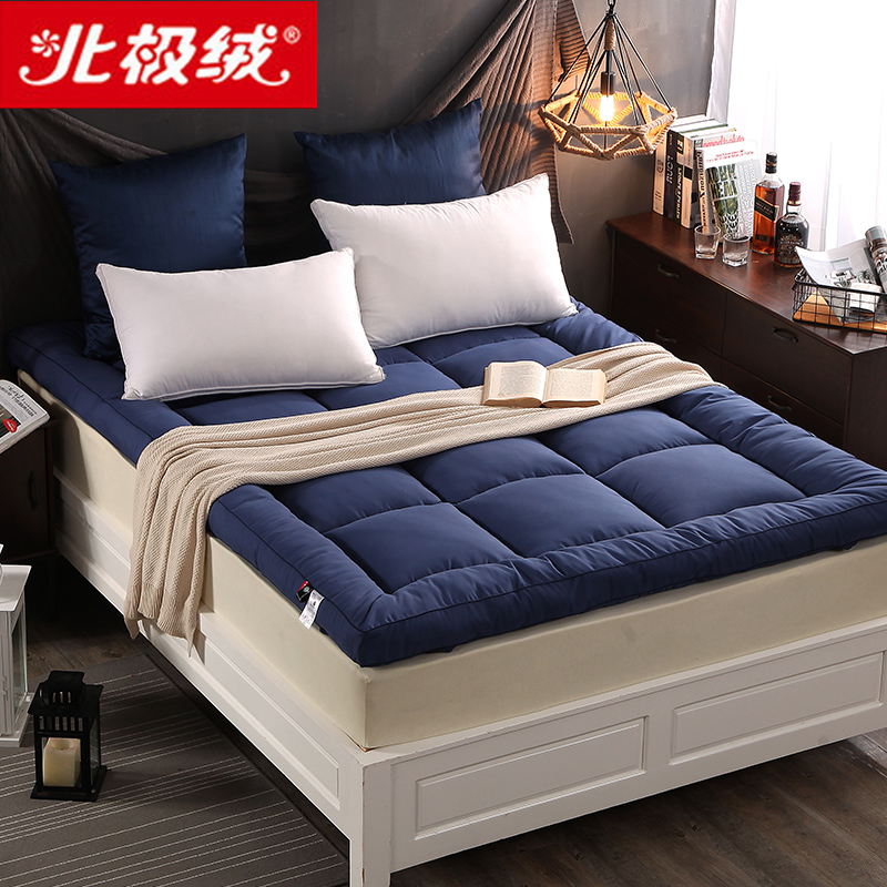 Beiji rong thick tatami mattress 1.5/m bed student dormitory beds mattress pad simmons bedding