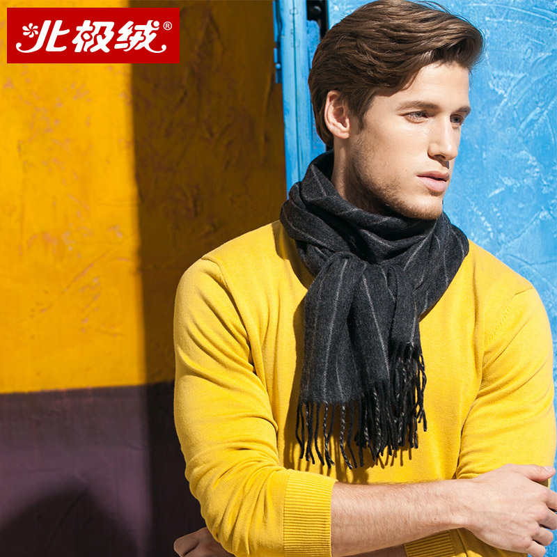 Beiji rong upscale middle-aged men and thick warm autumn and winter 2015 men's scarves wool scarf striped business