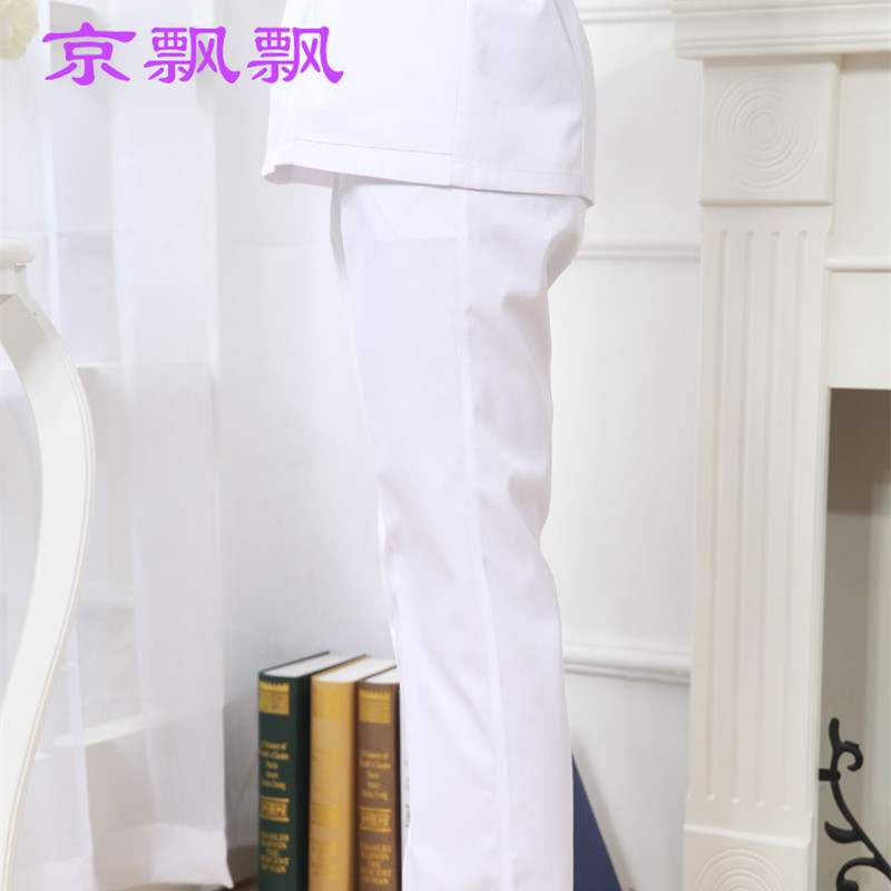 Beijing fluttering white summer pants nurse nurse elastic waist elastic pants winter shipping