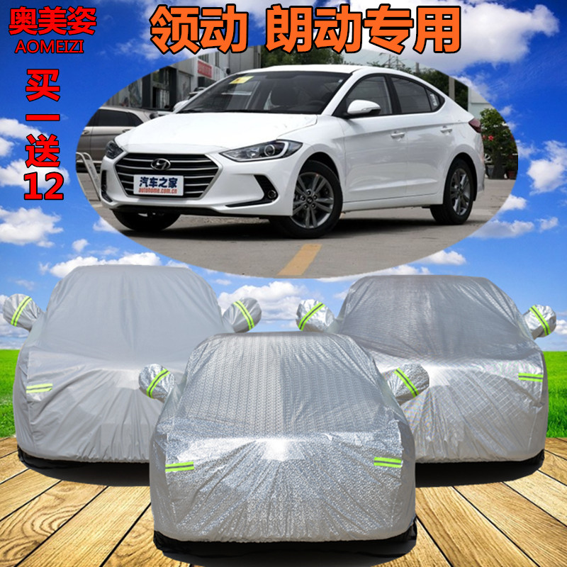 Beijing modern lang lang move moving led special car cover sewing thicker insulation sunscreen car hood rain and dust sun shade umbrella