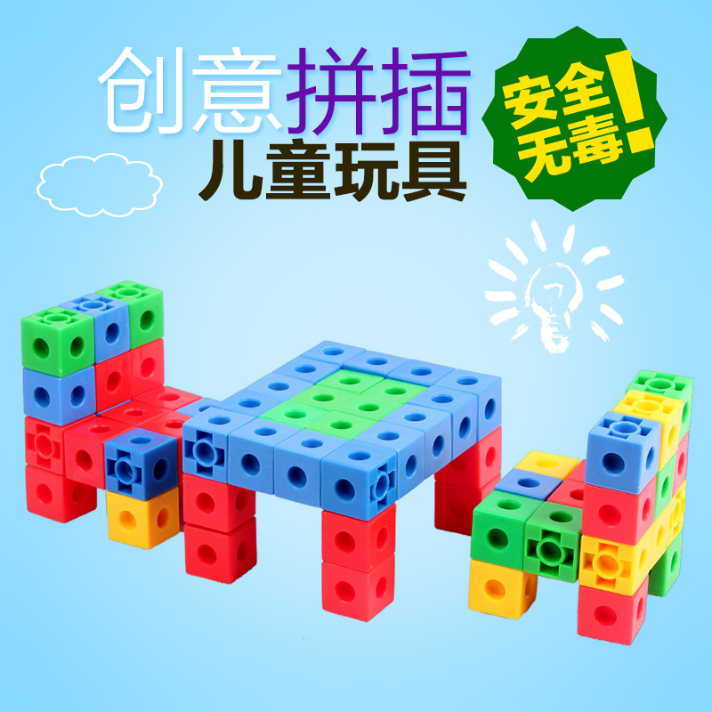 Beijing odd square plastic building blocks children's educational toys fight inserted variety creative stitching baby 3 years old free shipping