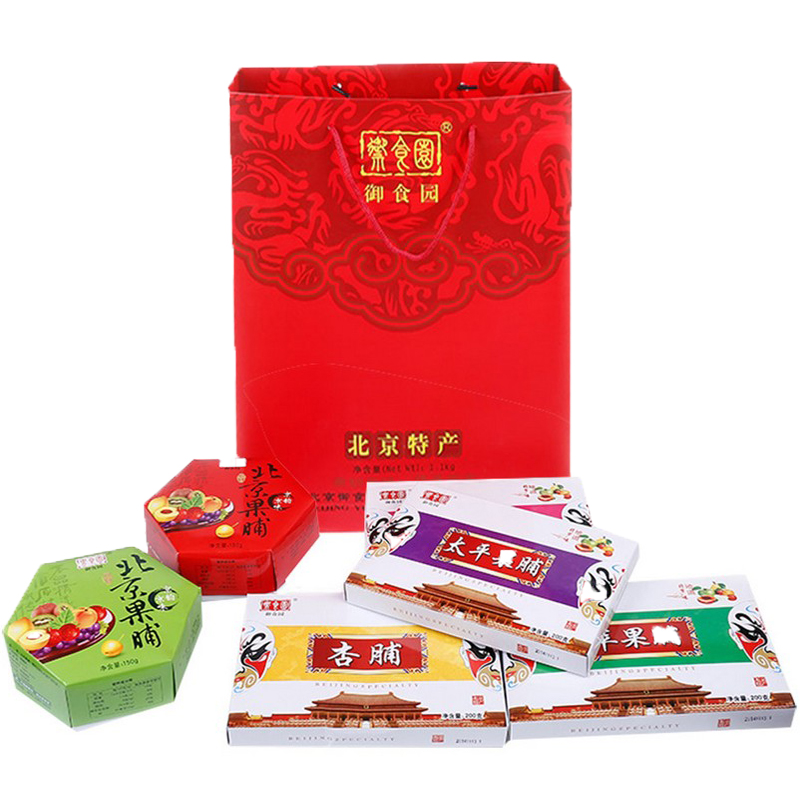 Beijing royal garden fresh specialty gift bag 6 new year gift box of dried fruit boxes built 1100g