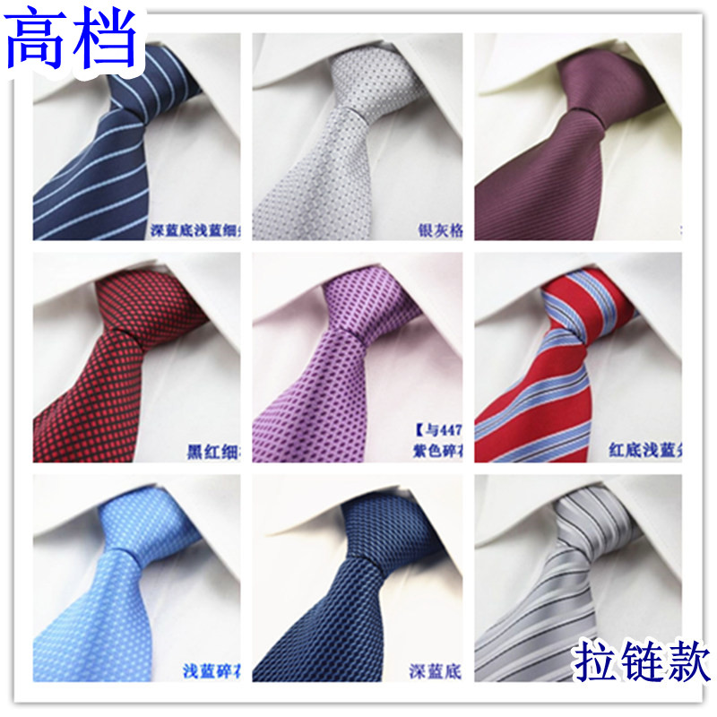 Beijing treasure lazy zipper pull tie a tie men dress tie 9 cm wide and easy to pull 2934